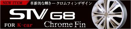 STV G8